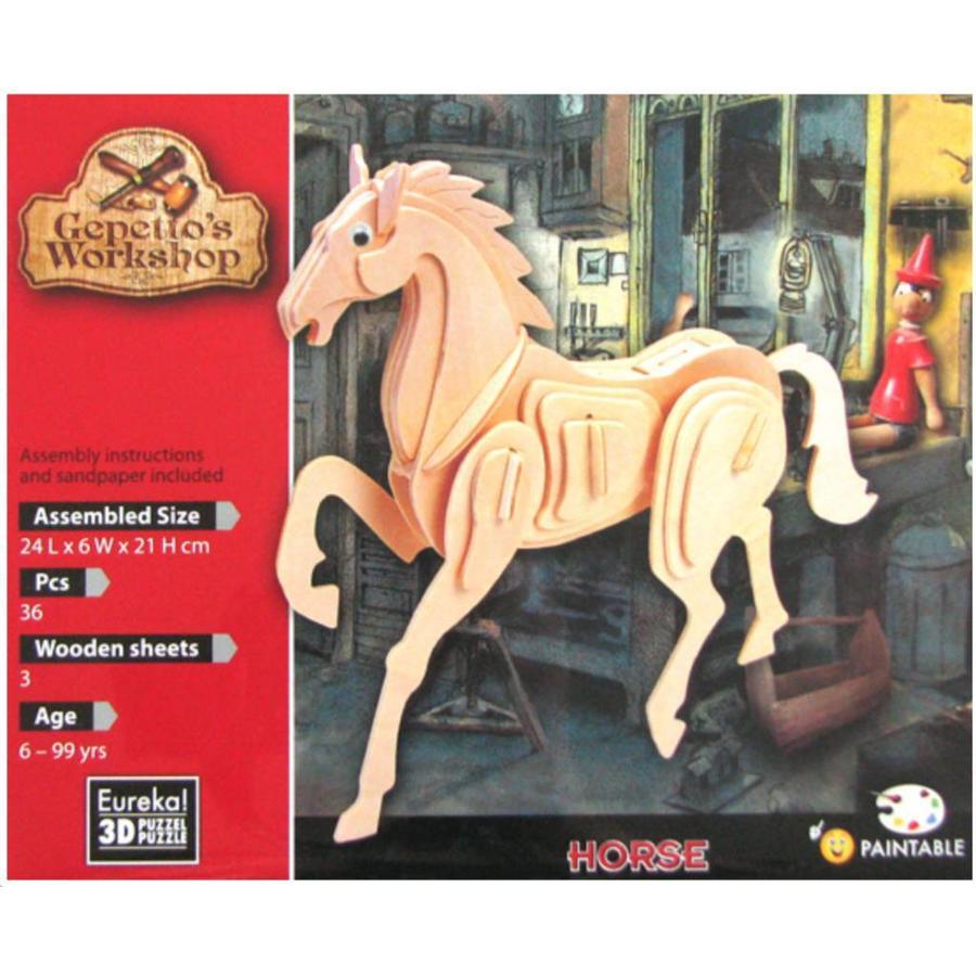 Paard- Gepetto's Workshop - 3D puzzel in hout-2