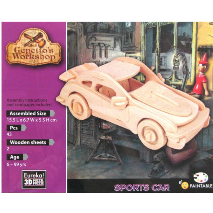 Sportwagen - Gepetto's Workshop - 3D puzzle in hout-2