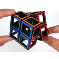 thumb-Hollow Two By Two  - brainteaser cube-2