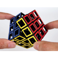 thumb-Hollow Three by Three  - brainteaser cube-3