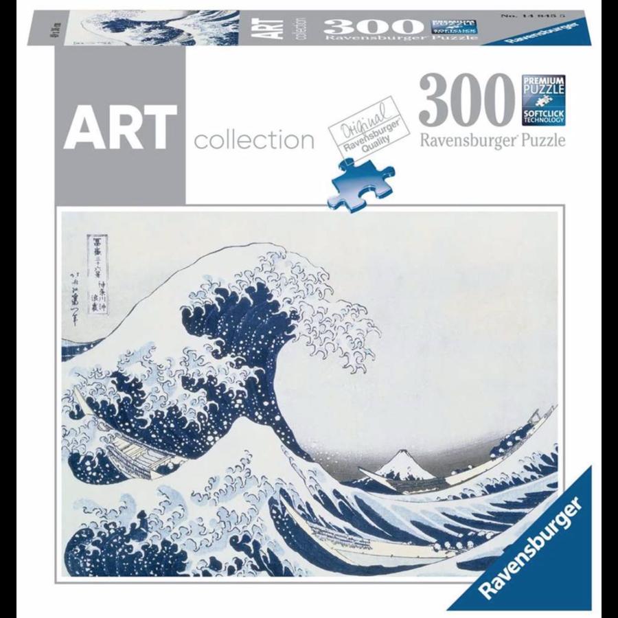 La Grande Vague - Katsushika Hokusai  - 300 XL pièces-2
