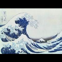 thumb-La Grande Vague - Katsushika Hokusai  - 300 XL pièces-1