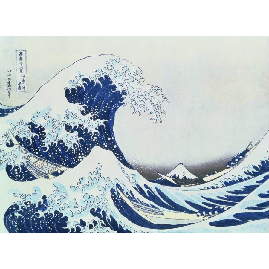 De Grote Golf - Katsushika Hokusai - 300 XL stukjes-1