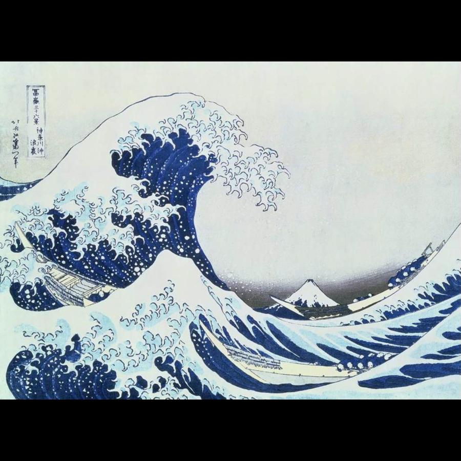 La Grande Vague - Katsushika Hokusai  - 300 XL pièces-1