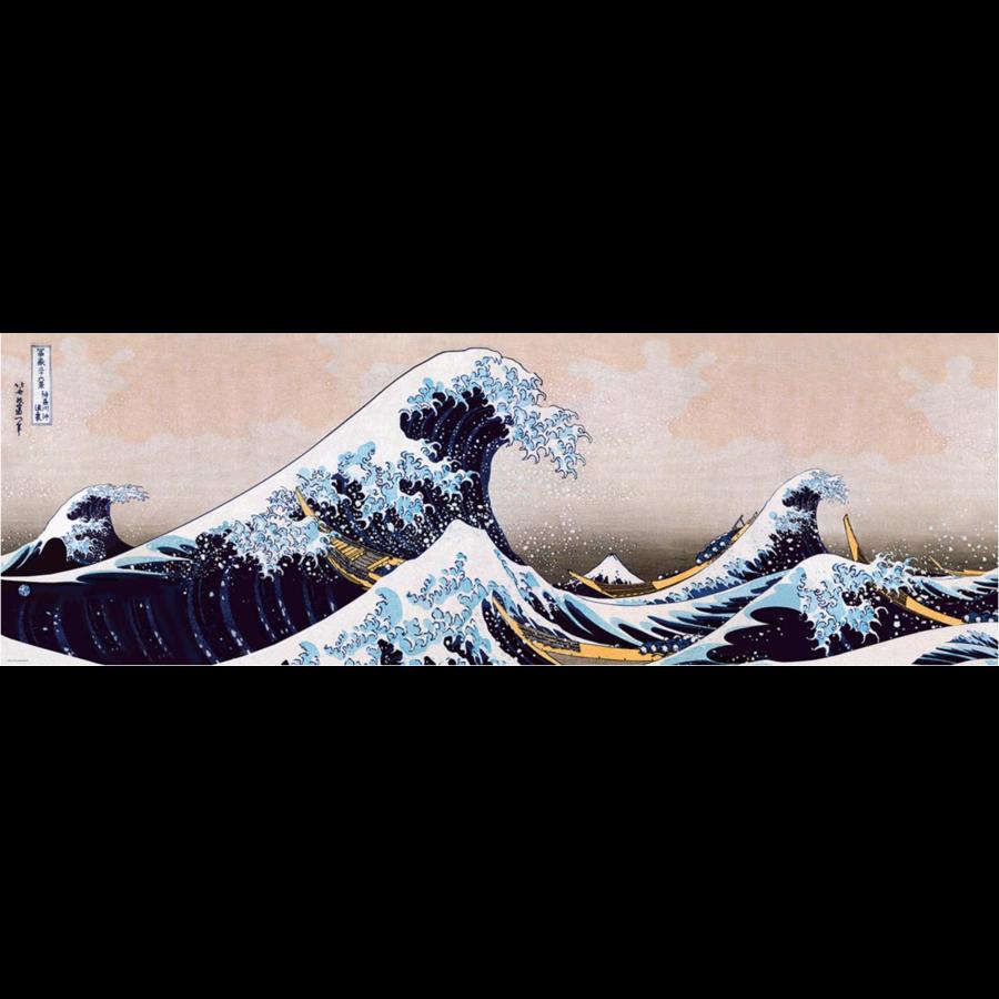 Hokusai - De grote golf- puzzel van 1000 stukjes-2