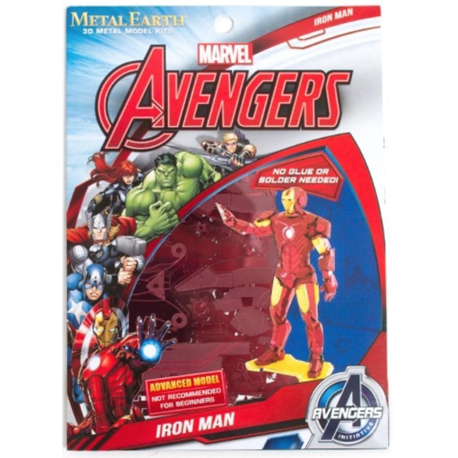 Iron Man (Mark IV) - Marvel - 3D puzzel-6