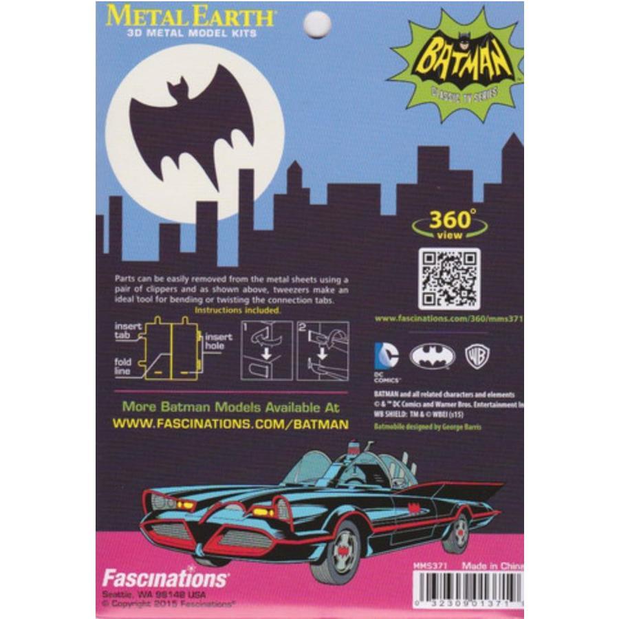 Batman Classic TV Batmobile - 3D puzzel-5