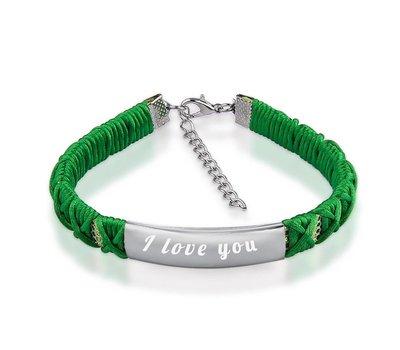 Armband met Naam Armband graveren dames groen