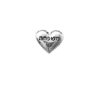 Floating Charms Floating charm Hebreeuws family hartje zilverkleurig voor de memory locket