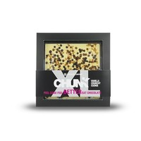 - BAR XL vanilla crunchy cookie (white)
