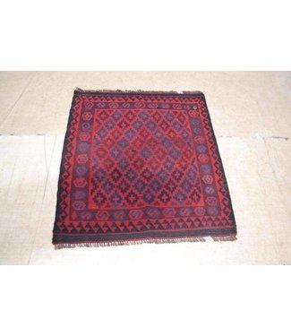KELIMSHOP Kelim tapijt 110x96 cm