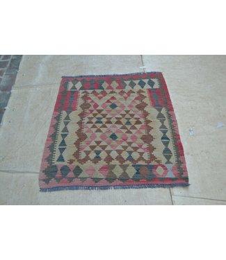 kelim kleed 111 x 94 cm vloerkleed tapijt kelims hand geweven