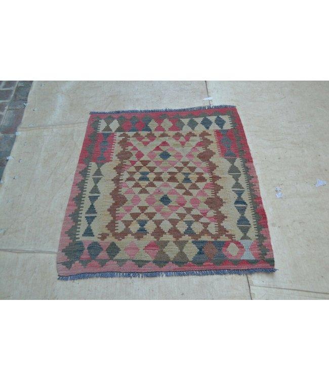 kelim 111 x 94 cm vloerkleed tapijt kelims hand geweven