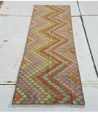 Beautiful Oriental Handwoven Geometric Afghan Kilim Rug 294x87 cm Multi color Rectangle Tribal 100% Wool
