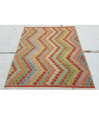 Fantastic Oriental Handwoven Geometric Afghan Kilim Rug 189x155 cm Multi color Rectangle Tribal 100% Wool