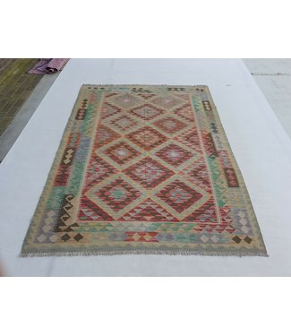 Beautiful Oriental Handwoven Geometric Afghan Kilim Rug 239x175 cm Multi color Rectangle Tribal 100% Wool
