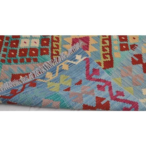 240x172 cm exclusive Kelim Teppich  240x172 cm afghan kilim teppich