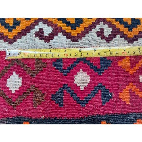 exclusive Kelim Teppich 346x201 cm afghan kilim teppich