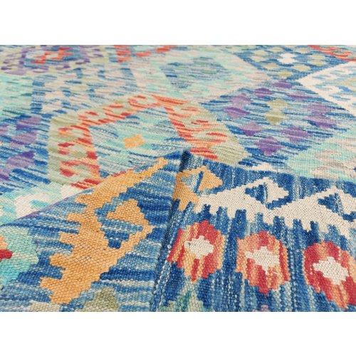 exclusive Kelim Teppich 252x258cm afghan kilim teppich