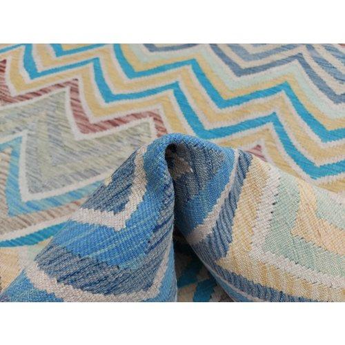 exclusive  Vloerkleed Tapijt Kelim 297x252cm Kleed Hand Geweven Kilim