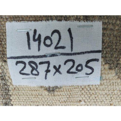 exclusive Kelim Teppich 287x205 cm afghan kilim teppich
