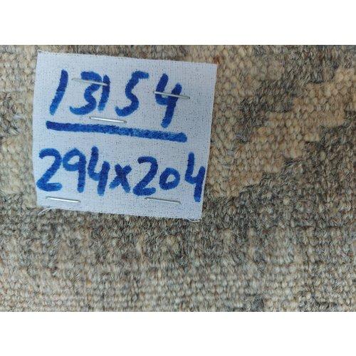 exclusive Kelim Teppich 294x204 cm Natural afghan kilim teppich
