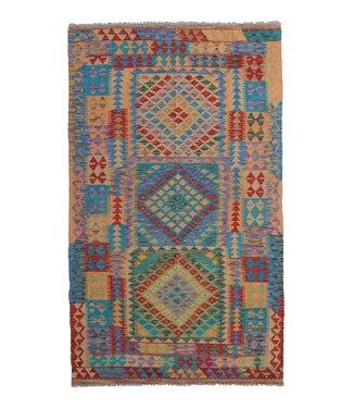 260 x 147 cm Handgeweven Afghaanse tribale kelim kleed handgemaakte wollen tapijt