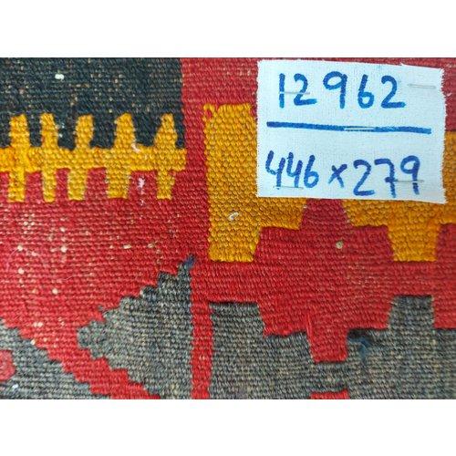 exclusive Kelim Teppich 446x279 cm Multicolor afghan kilim teppich