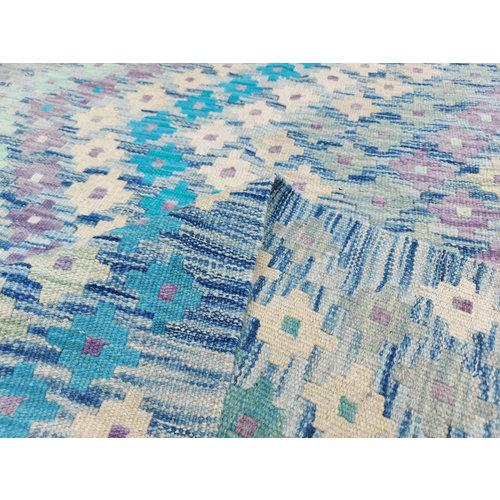 exclusive Kelim Teppich 300x257 cm Multicolor afghan kilim teppich