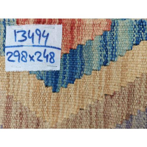 exclusive Kelim Teppich 298x248 cm Multicolor afghan kilim teppich