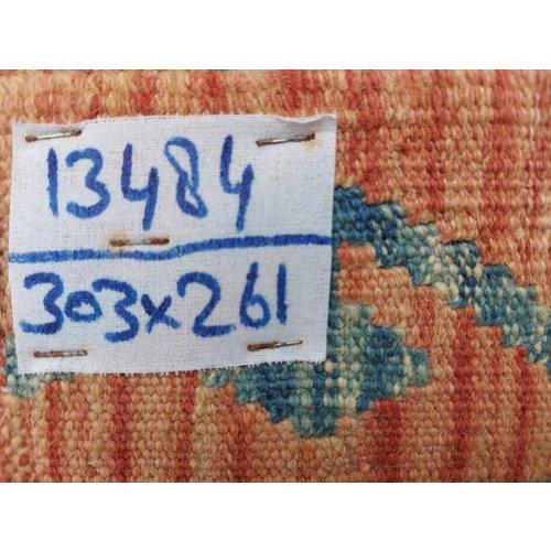 exclusive Kelim Teppich 303x261 cm Multicolor afghan kilim teppich