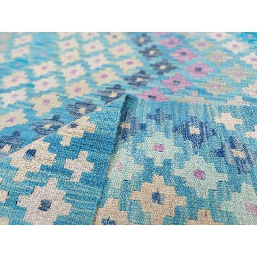 exclusive Kelim Teppich 301x258 cm Multicolor Modern afghan kilim teppich
