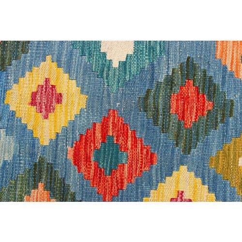 151x100 cm Kelim Teppich afghan kelim teppich