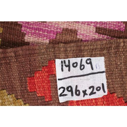 296x201 cm Handgemacht Wolle Kelim Teppich Orientteppich