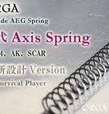 Orga Axis M105 Spring For Next-Gen