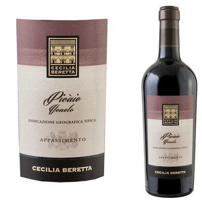 Cecilia Beretta Picàie Veneto