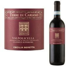 Cecilia Beretta Valpolicella Superiore Cariano
