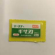 MAX Max bindtang mesjes voor HT-B