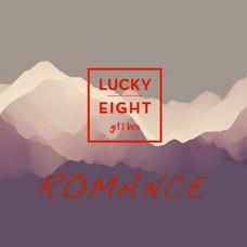 GESCHENKBOX November 2017 - ROMANCE