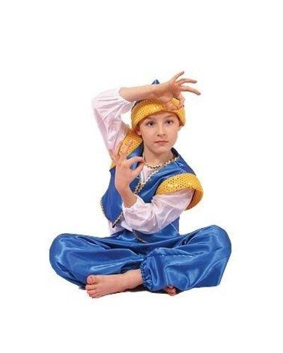Magicoo 1001 nacht kleding Sultan kind