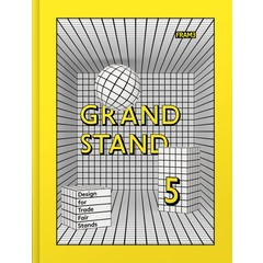 Grand Stand 5 1