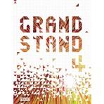 Grand Stand 4