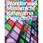 Wonderwall 2: Masamichi Katayama Projects No 2