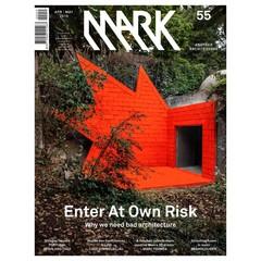 Mark #55