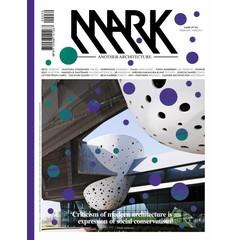 Mark #30 1