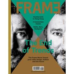 Frame #86 1