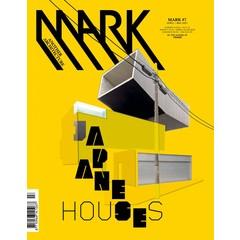 Mark #7