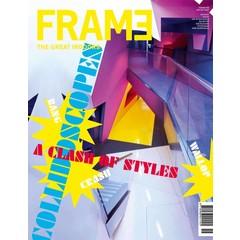 Frame #58 1