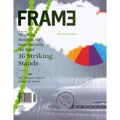 Frame #51 1