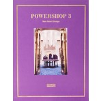 Powershop 3: New Retail Design